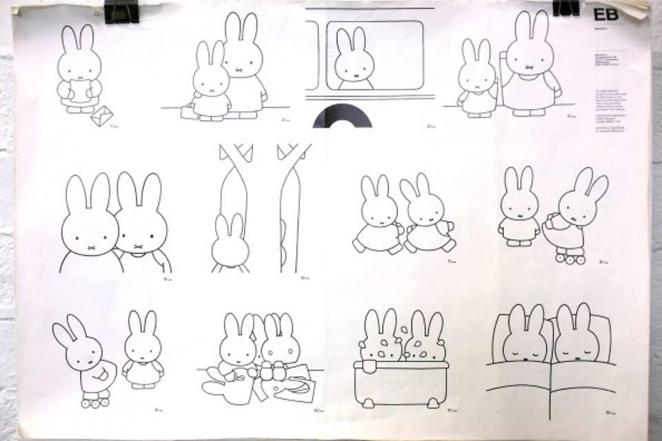 米飛兔 Miffy 的設定稿