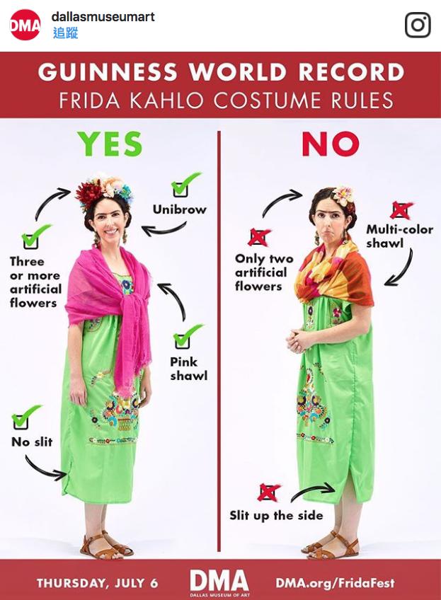這場cosplay要求參與者必須身上有三件以上的裝扮才算數。圖示為主辦方的服裝說明。